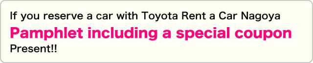 Rent A Car In Japan Nagoya
