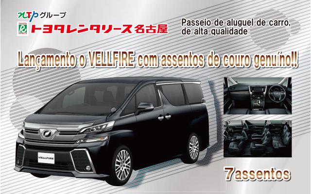 TOYOTA Rent A Car NAGOYA Corporation | Aluguel De Carro De Nagoya, Aichi